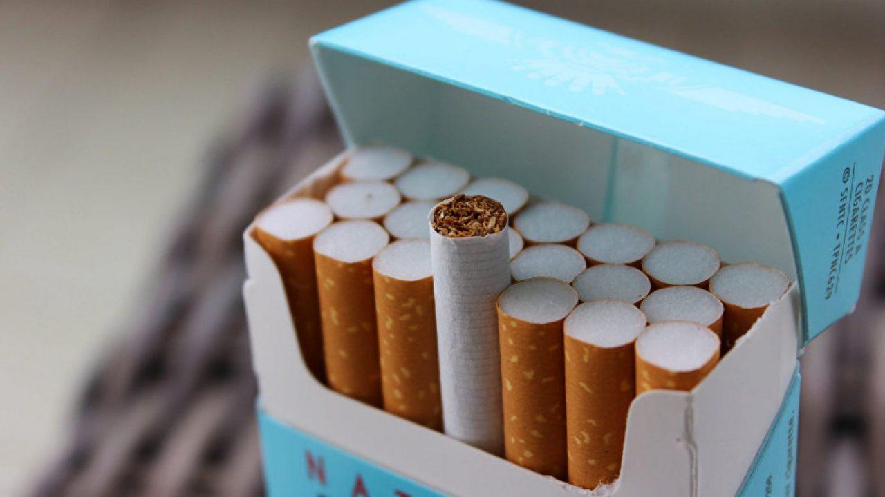 Торговля табачными изделиями вблизи купить дешевые сигареты рязань